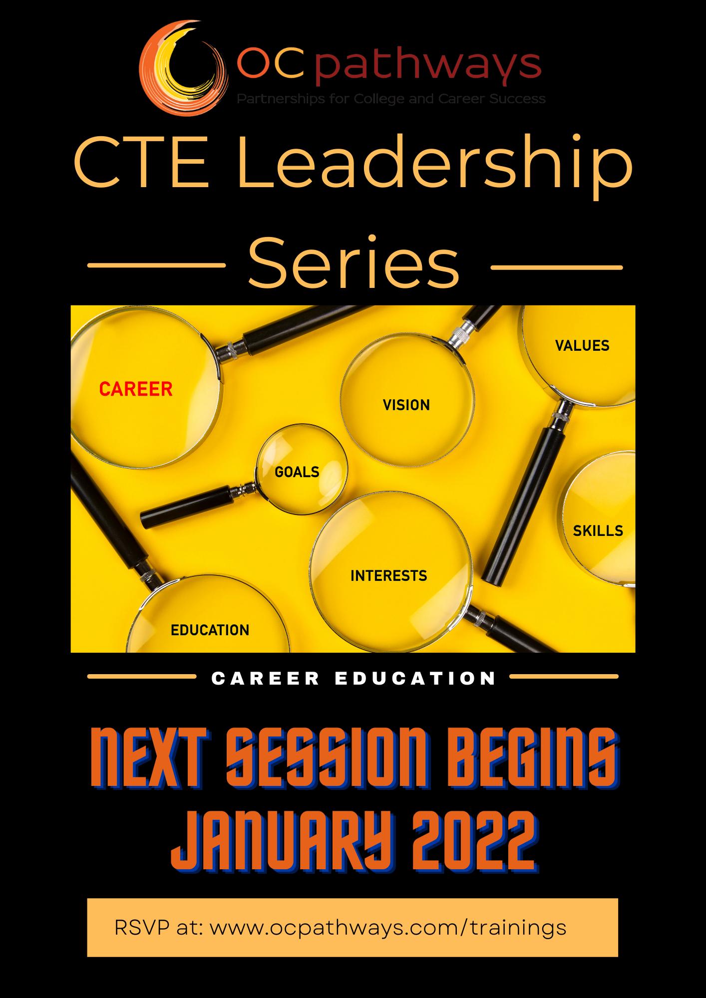 CTE Leadership Series
